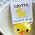 Valentines Day Quack